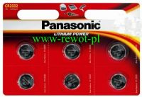 BATERIA GUZIKOWA LITHIUM POWER CR2032  (PANASONIC)